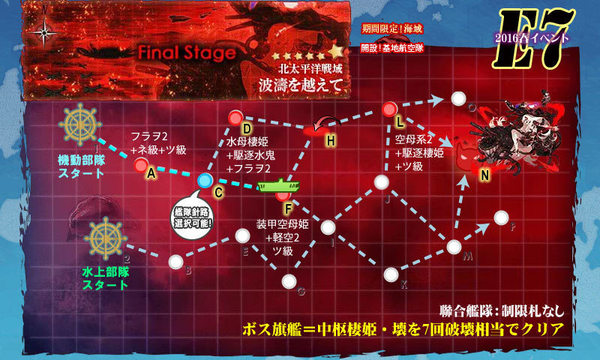 201605E7map.jpg
