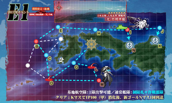 201702E1_map1.jpg