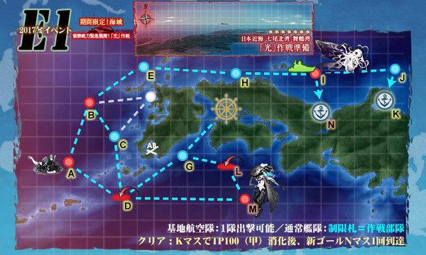 201702E1_map2.jpg