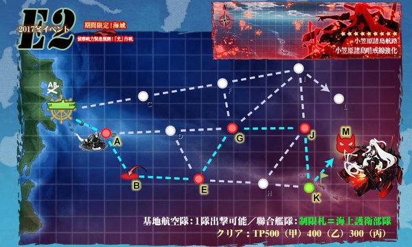 201702E2_map1.jpg