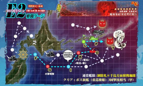 201705E2B_map.jpg