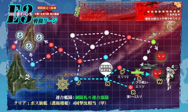 201705E3B_map.jpg
