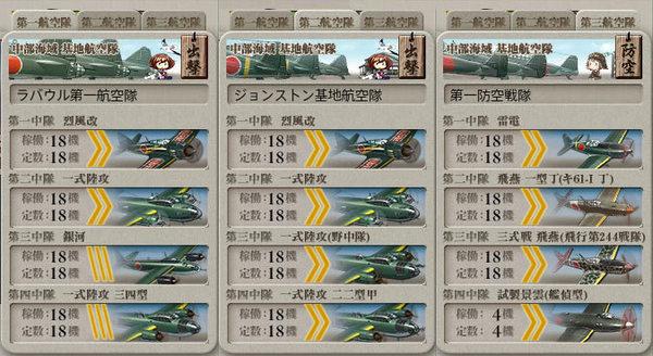 65_airbase.jpg