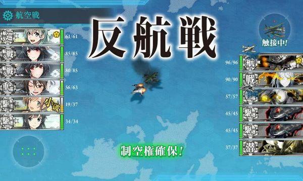 suzuya_51a.jpg
