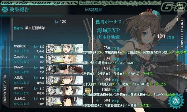 suzuya_62c.jpg