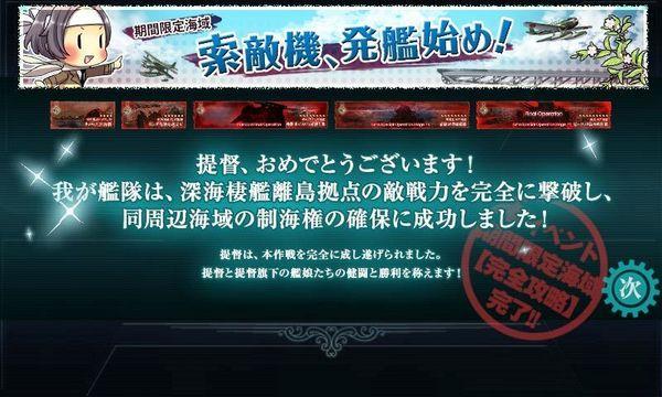 201405_EVENT.jpg