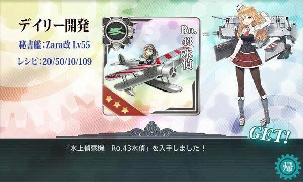 20160301_kaihatuRo43.jpg