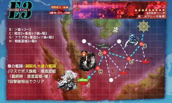 201608E3map.jpg