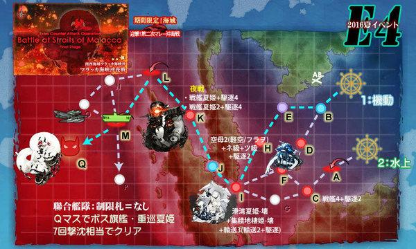 201608E4_map.jpg