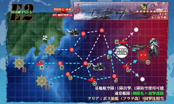 201611E2_map.jpg