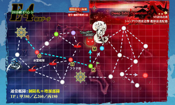 201611E4_map1.jpg