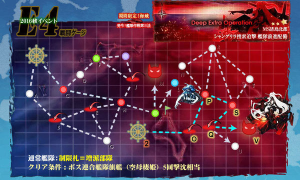 201611E4_map2.jpg