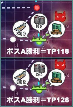 201702E2TP.jpg