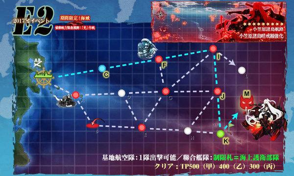 201702E2_map2.jpg