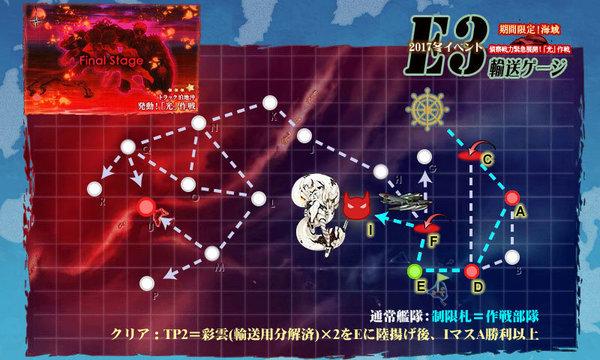 201702E3_map1.jpg