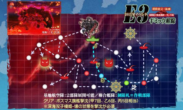 201702E3_map3.jpg