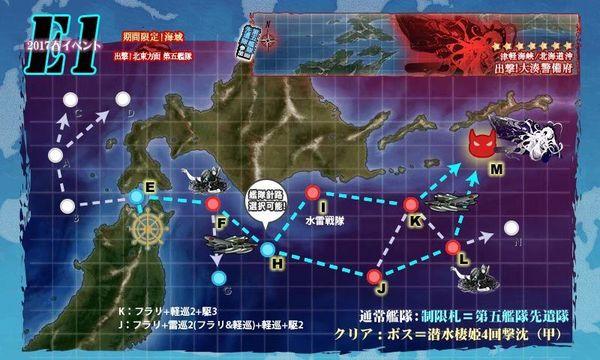201705E1_map.jpg