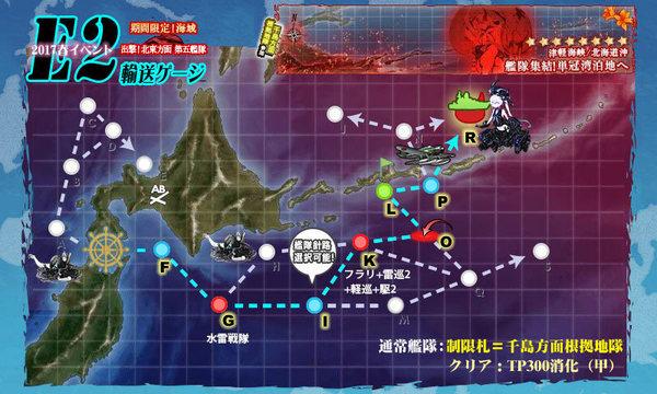 201705E2A_map.jpg