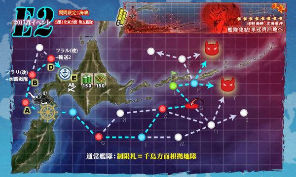 201705E2C_map.jpg