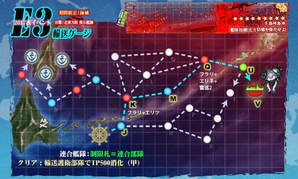 201705E3A_map.jpg