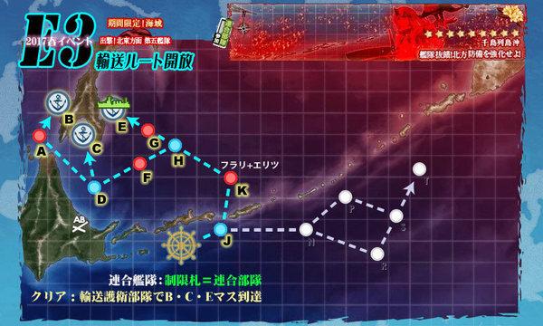 201705E3start_map.jpg