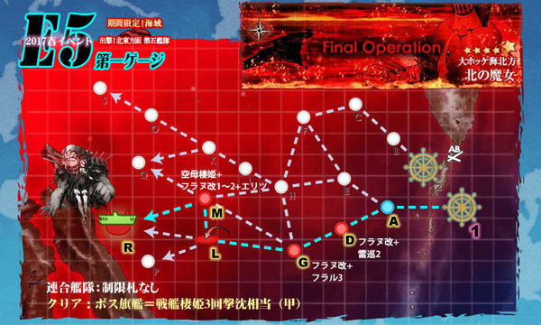 201705E5A_map.jpg