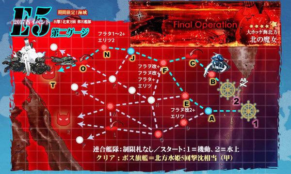201705E5B_map.jpg
