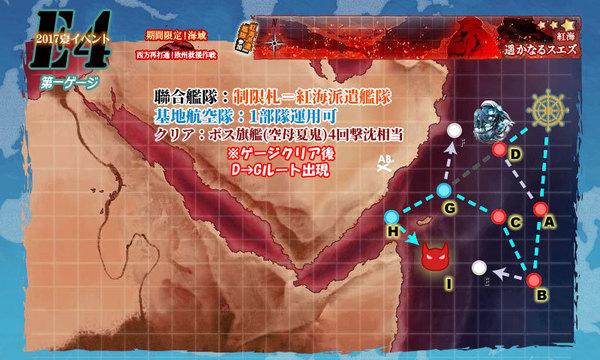 201708E4_map01.jpg