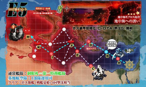 201708E5_map.jpg