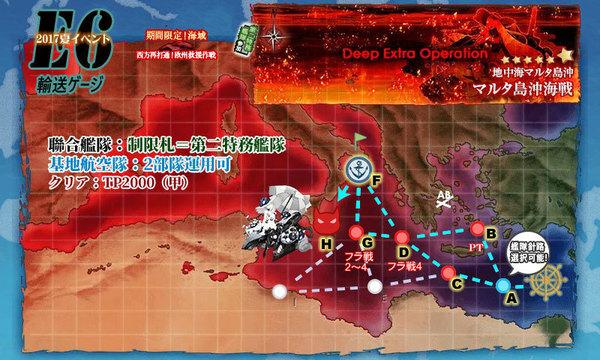 201708E6_map01.jpg
