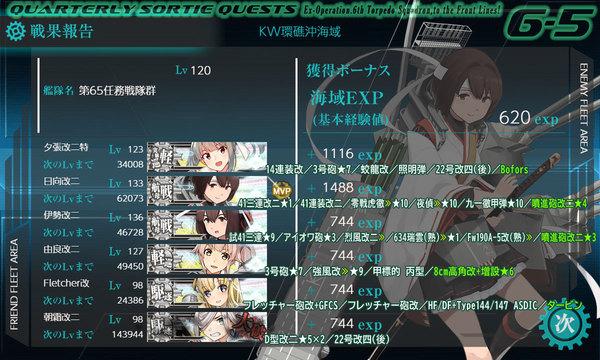 202001_yubari65.jpg