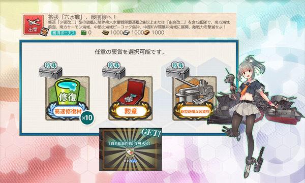 202002_yubariQ.jpg