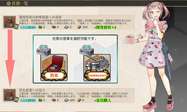 QUEST20170623_sizai.jpg