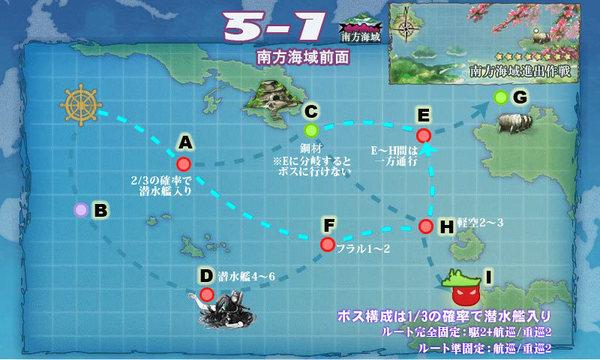 map51t.jpg