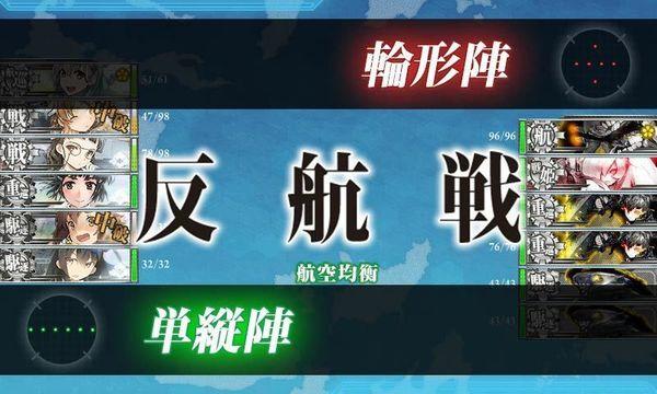suzuya_53b.jpg