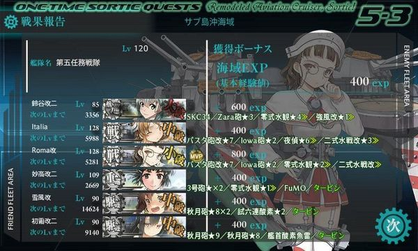 suzuya_53c.jpg