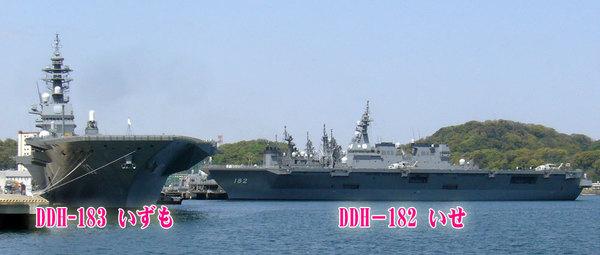 yokosuka190420.jpg